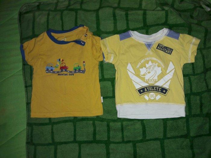 Majice 2 za 200 - Leskovac