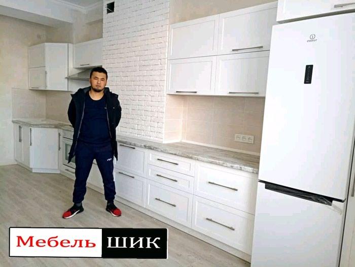 Кухонный гарнитур на заказ любой в Бишкек