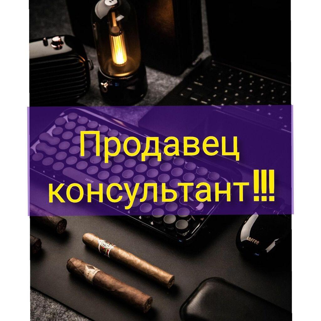 Возьму на реализацию табачные изделия сигареты беларусь купить оптом