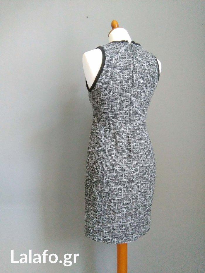 Γυναικείος ρουχισμός - Κεντρική Θεσσαλονίκη: BSB tweed φορεμα