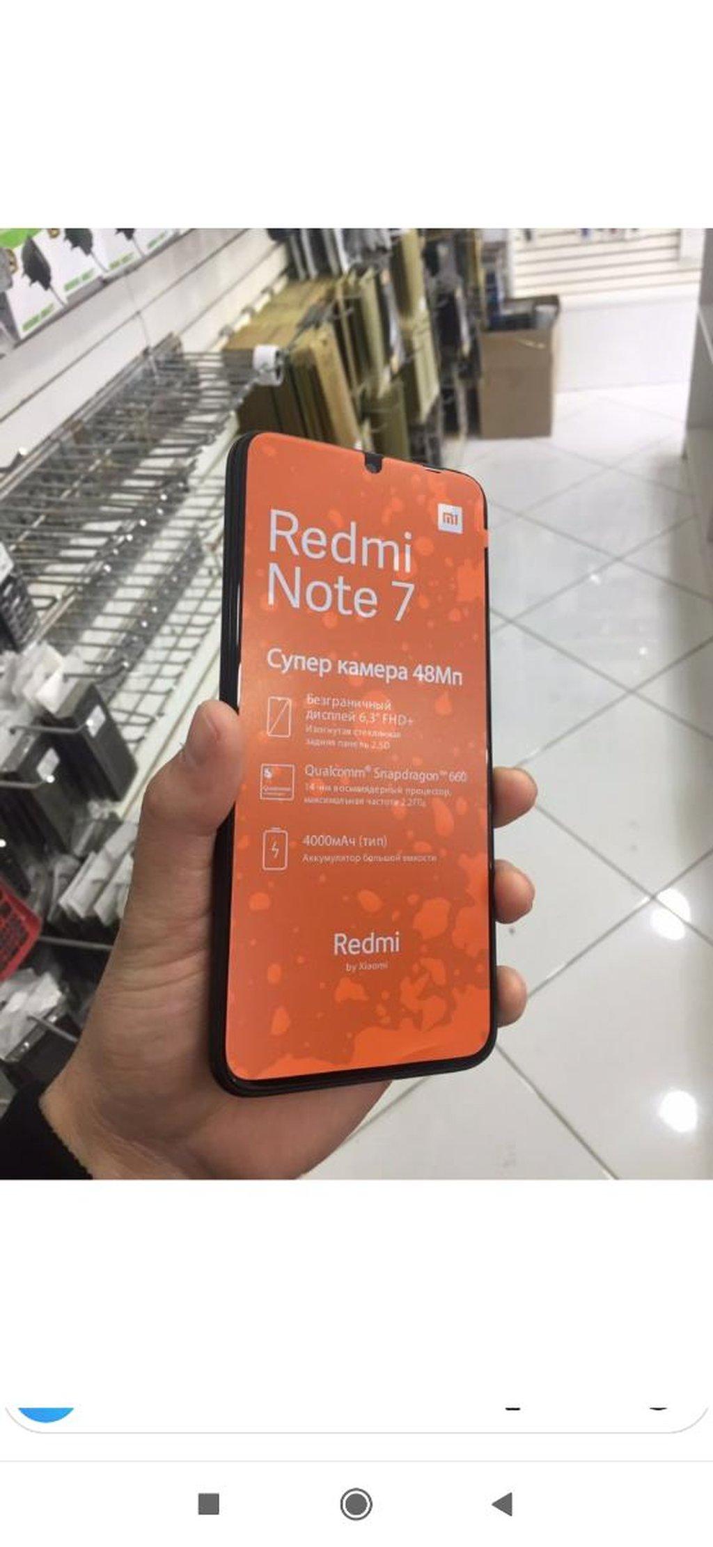 Новый Xiaomi Redmi Note 7 64 ГБ Черный