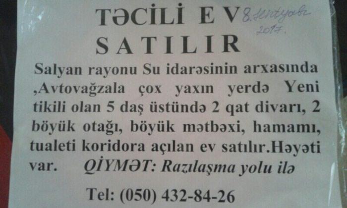 Mənzil satılır: 2 otaqlı, kv. m., Salyan. Photo 4