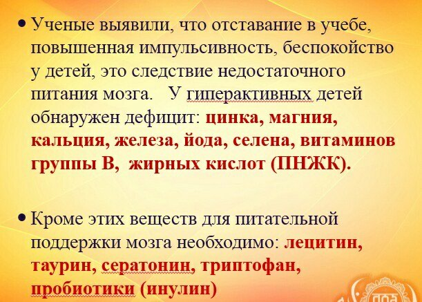 Скоро в школу, подготовьте своих детей, к интенсивному обучению!!! в Душанбе