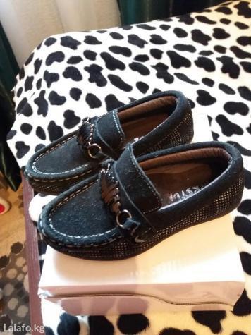 Туфли- мокасины на мальчика 26 размер в Бишкек