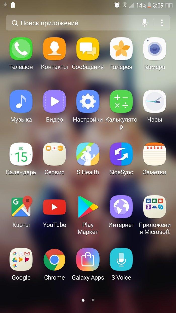 Samsung Galaxy S6 edge plus в хорошом состоянии. Зарядное устройство,  в Душанбе
