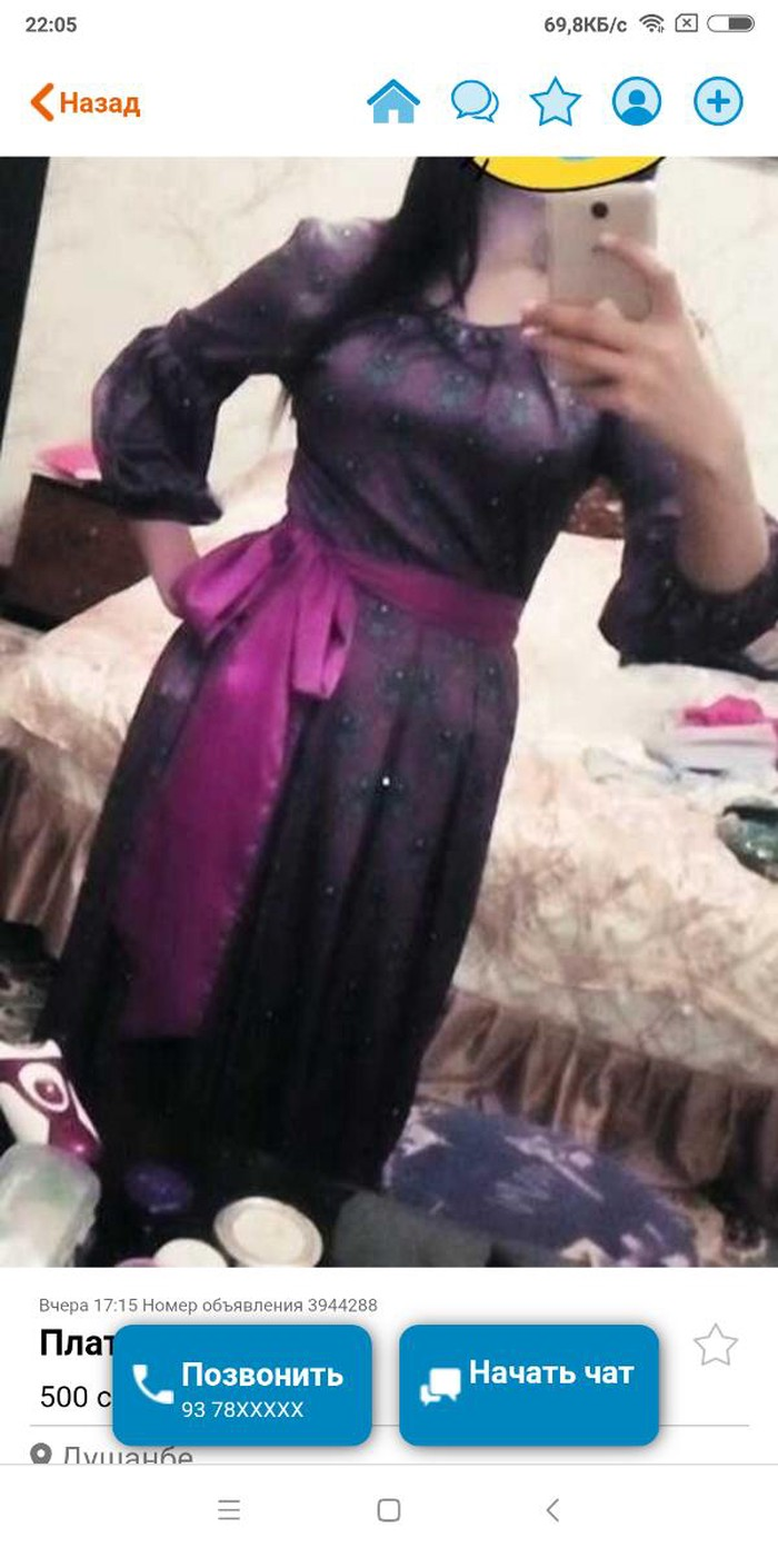 Платье б/у в отличном состоянии ношено всего 2раза .размер 38. Photo 0