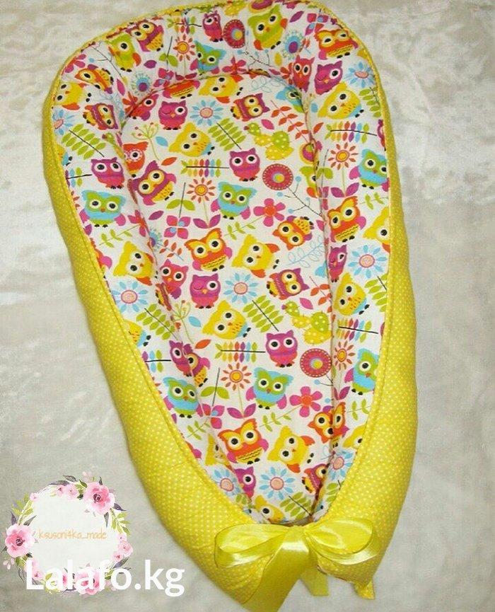 Гнёздышко для новорожденных на заказ. в Бишкек