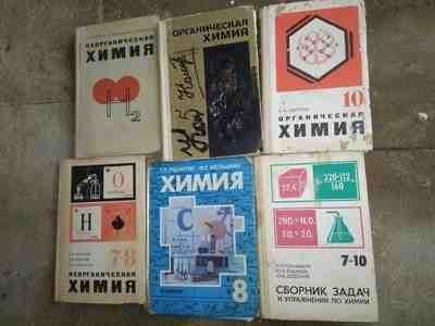 Kimya derslik kitablari Qiymet kitabdan asilidir. Photo 0