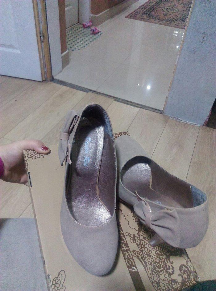 može zamena za slične cipele br 37. - Zitorađa