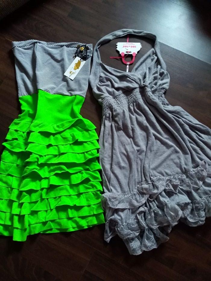 Nove letnje haljinice univerzalne veličine. Cena za komad 600 dinara