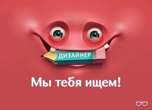 В типографию требуется дизайнер в Бишкек