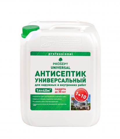 Prosept eco universal. Универсальный антисептик. Для наружных и в Бишкек
