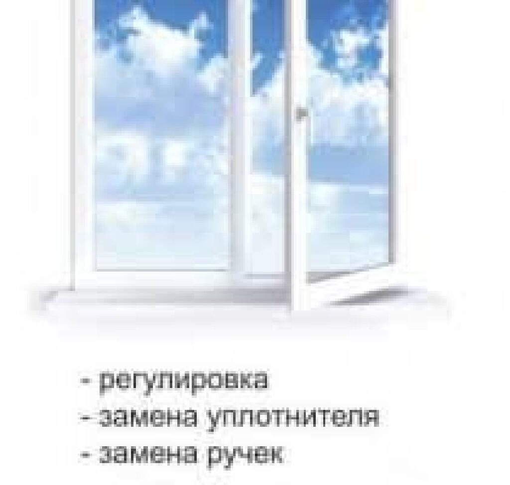 Реставрация пластиковых окон и дверей замена уплотнителя навесов ручек замков стеклопакетов и другой фурнитуры
