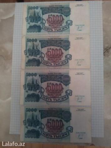 Sumqayıt şəhərində Rusiyanın köhne 5000 rubulları. 199 ci il. 20 eded