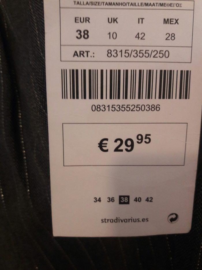 Супер бриджи от Stradivarius,лёгкие,размер 38,новые. Photo 3