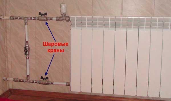 Установка радиатор отопления и монтаж трубы . Photo 0
