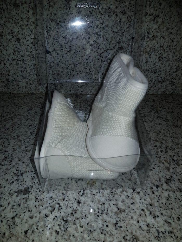 6b0ffa61c18 Μαλλινα μποτακια αγκαλιας. for 8 EUR in Πάτρα: Παιδικά Παπούτσια και ...