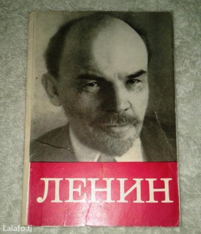 Открытки с Лениным 4 штуки