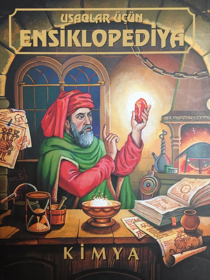 Bakı şəhərində Ensiklopediya kimya