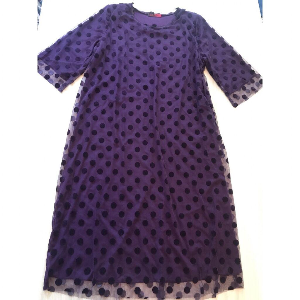 Новое платье 54-56 размер: Новое платье 54-56 размер