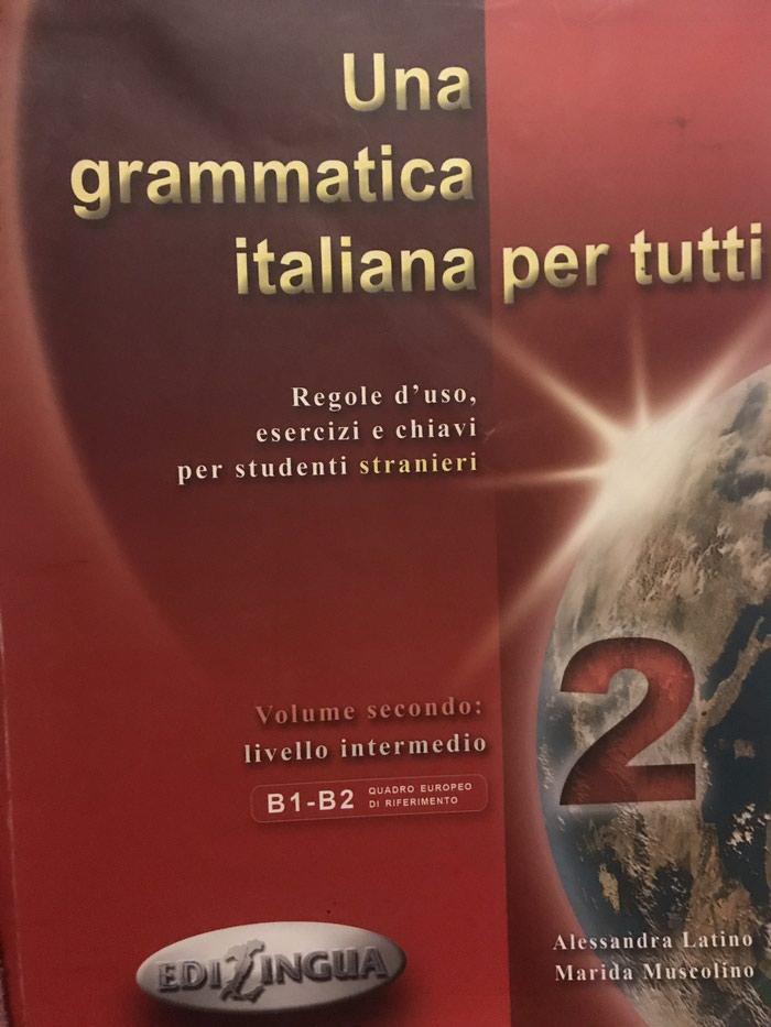 Λεξικο ιταλικων 60000 λεξεων και Βιβλια εκμαθησης ιταλικων . Photo 1