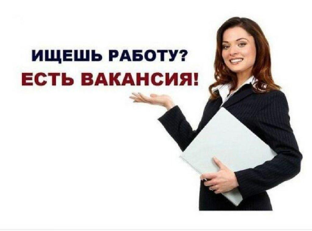 Работа ростов-на-дону вакансии удаленной переводить с английского на русский фриланс