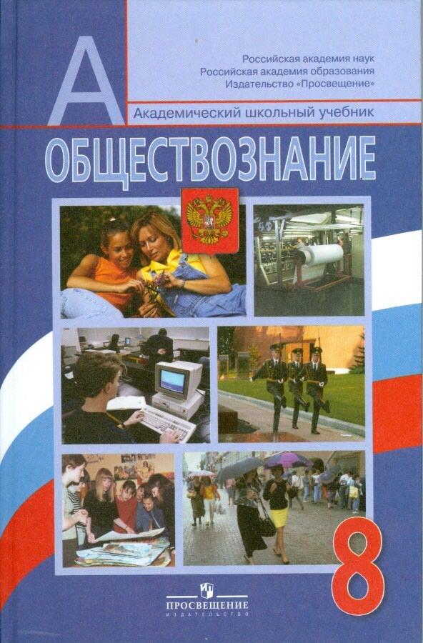 Покупала в Москве, для поступающих в России эти книги надобны.. Photo 0