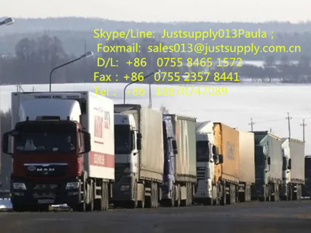 Just Supply Chain Service Co