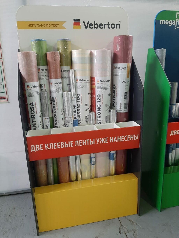 Другие товары для дома - Бишкек: Пароизоляционные и Ветро-Влагозащитные пленки и мембраны от лучших Российских  и Европейских производителей! Прямые поставки с заводов