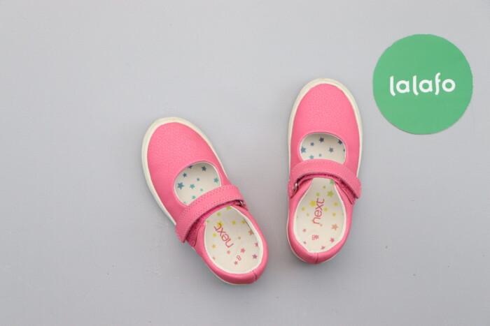 Дитячі туфлі Next, p. 24    Довжина устілки: 15 см  Стан дуже гарний: Дитячі туфлі Next, p. 24    Довжина устілки: 15 см  Стан дуже гарний