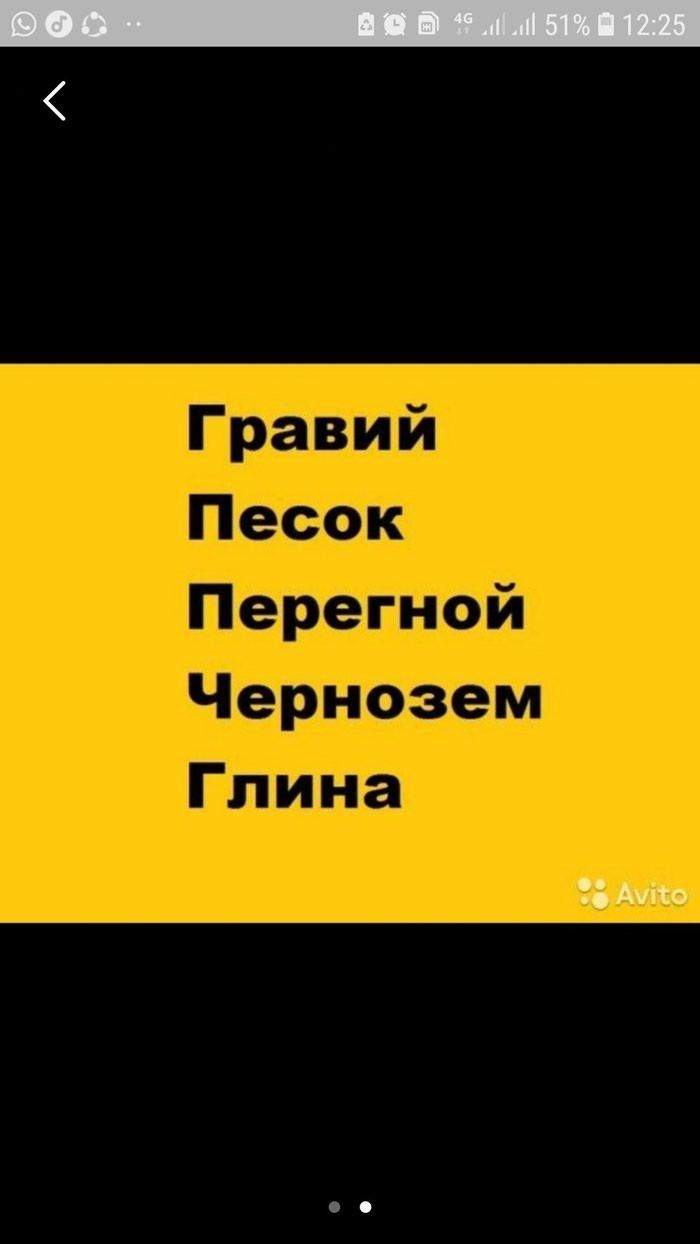 . Photo 5