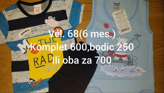 NOVO BEBE DECACI 68(6 MESECI). Photo 0