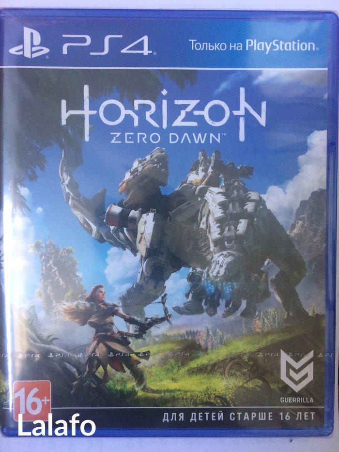 Horizon zero dawn на ps4! Эксклюзив! Диск новый,запечатанный! На русск в Бишкек