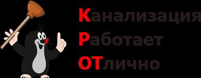 Услуги Ассенизатора. Photo 2