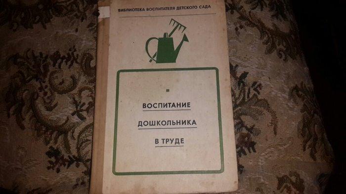 Bakı şəhərində Kitab 3 manat