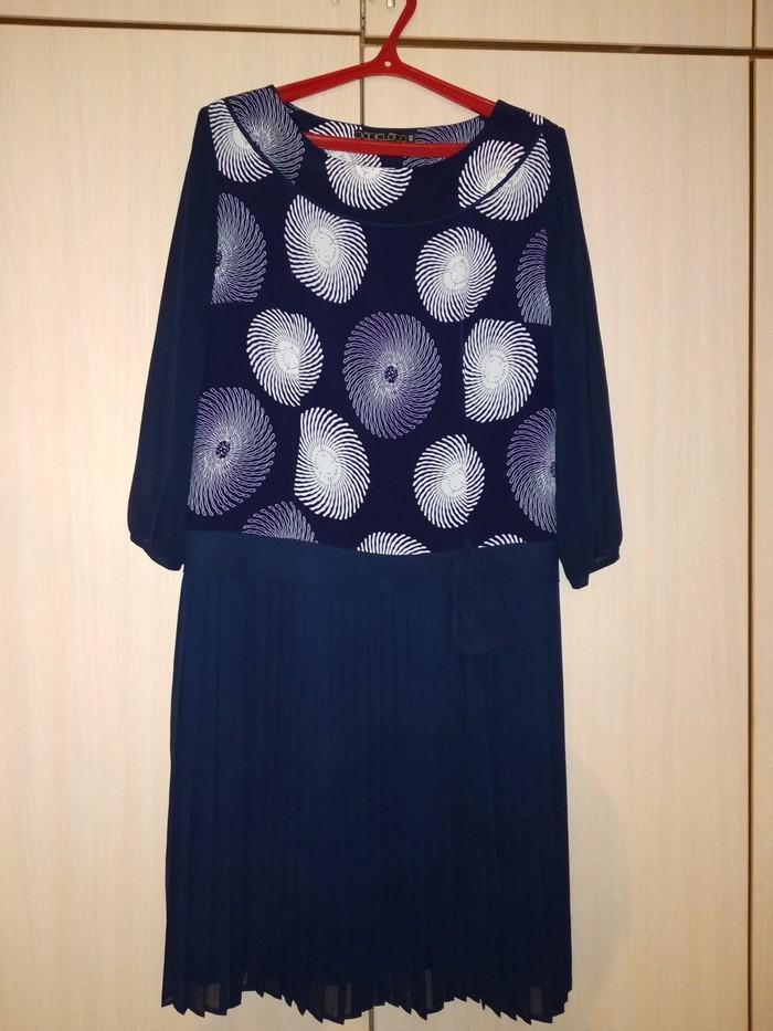 Новое платье из Германии размер 48-50. Photo 0