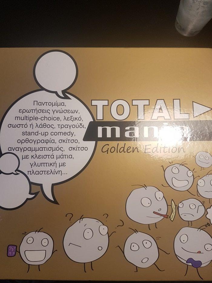 Total Mania (Golden Edition) ΑΧΡΗΣΙΜΟΠΟΙΗΤΗ. Photo 0