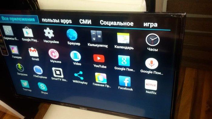 82 ekran təzə SMART televizor satıram.Super ideal. Photo 2