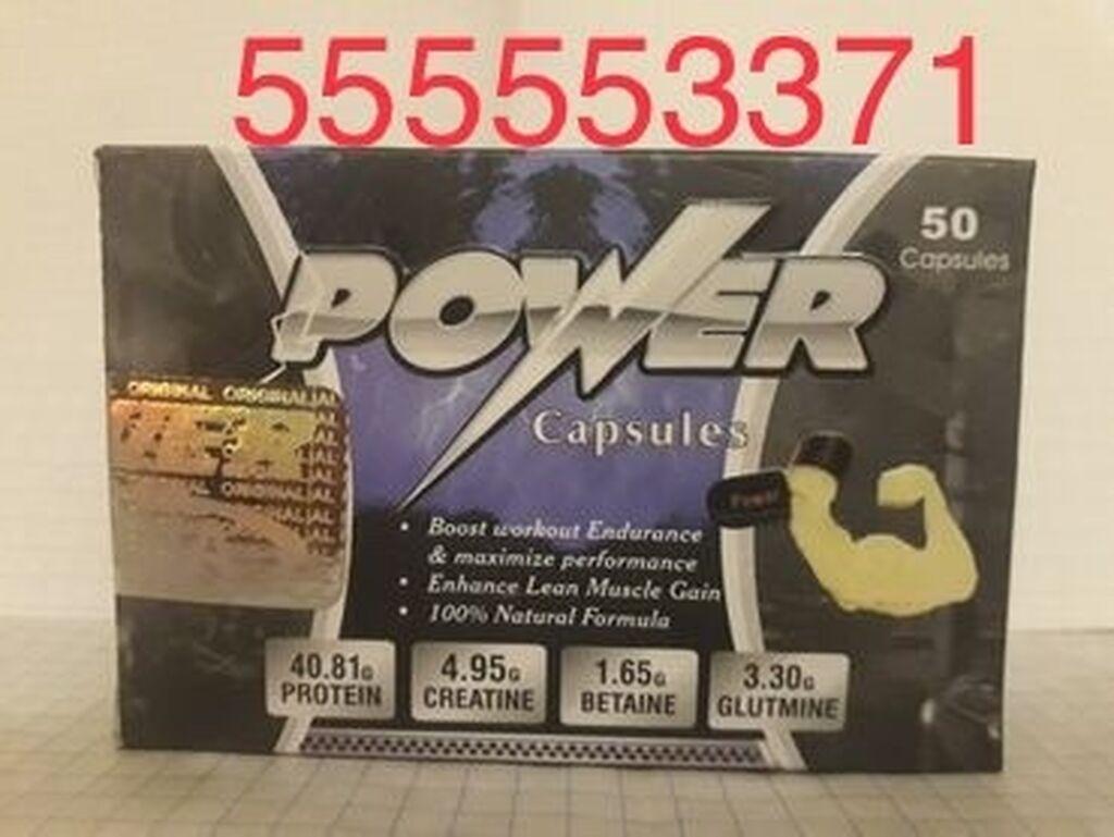 Power  Для набора массы | Объявление создано 15 Сентябрь 2021 04:33:33 | СПОРТИВНОЕ ПИТАНИЕ: Power  Для набора массы