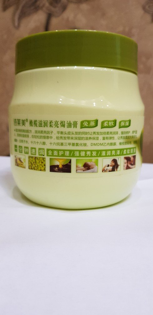 Бальзам для волос лечебный от выбадения волос укрепляет и дает здоровы. Photo 1