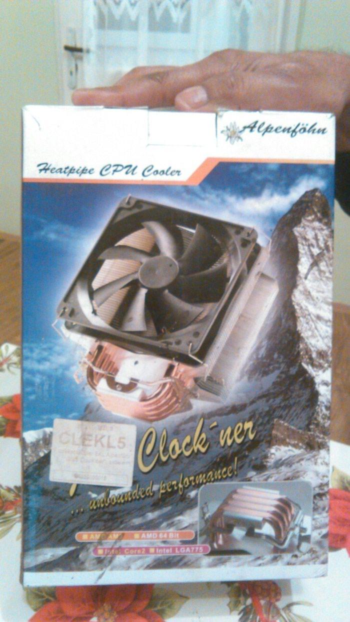 Cpu-culer(hladne za procesor) nov ne korišćen - Kikinda