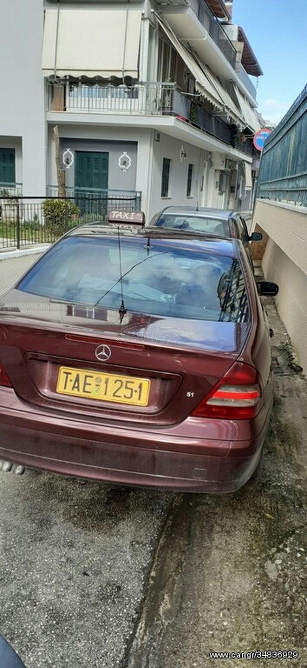 Mercedes-Benz C-Class 2.2 l. 2002 | 800000 km | η αγγελία δημοσιεύτηκε 18 Ιανουάριος 2021 12:44:35: Mercedes-Benz C-Class 2.2 l. 2002 | 800000 km