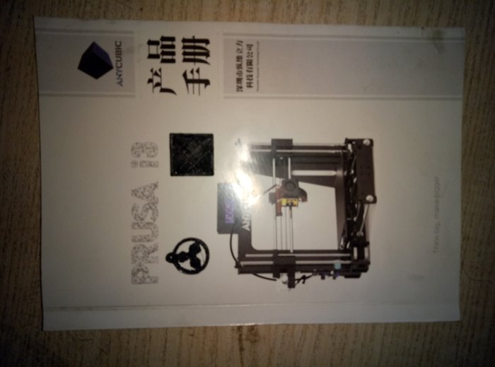3d принтер prusa i3 + 1кг материал pla собран готов к работе !. Photo 2