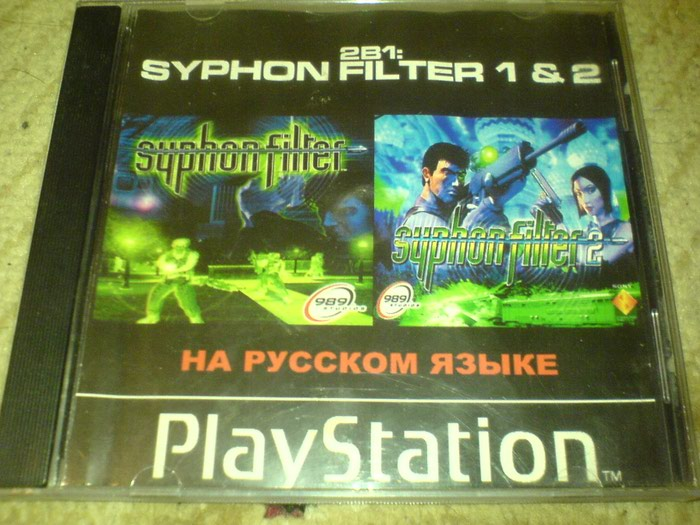 Playstation 1 ucun suphon filter 1 ve 2 oyunu qiymet sondur. Photo 0