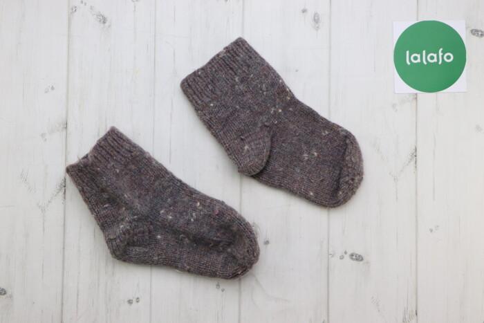Дитячі в'язані шкарпетки     Довжина стопи: 17 см  Стан гарний: Дитячі в'язані шкарпетки     Довжина стопи: 17 см  Стан гарний