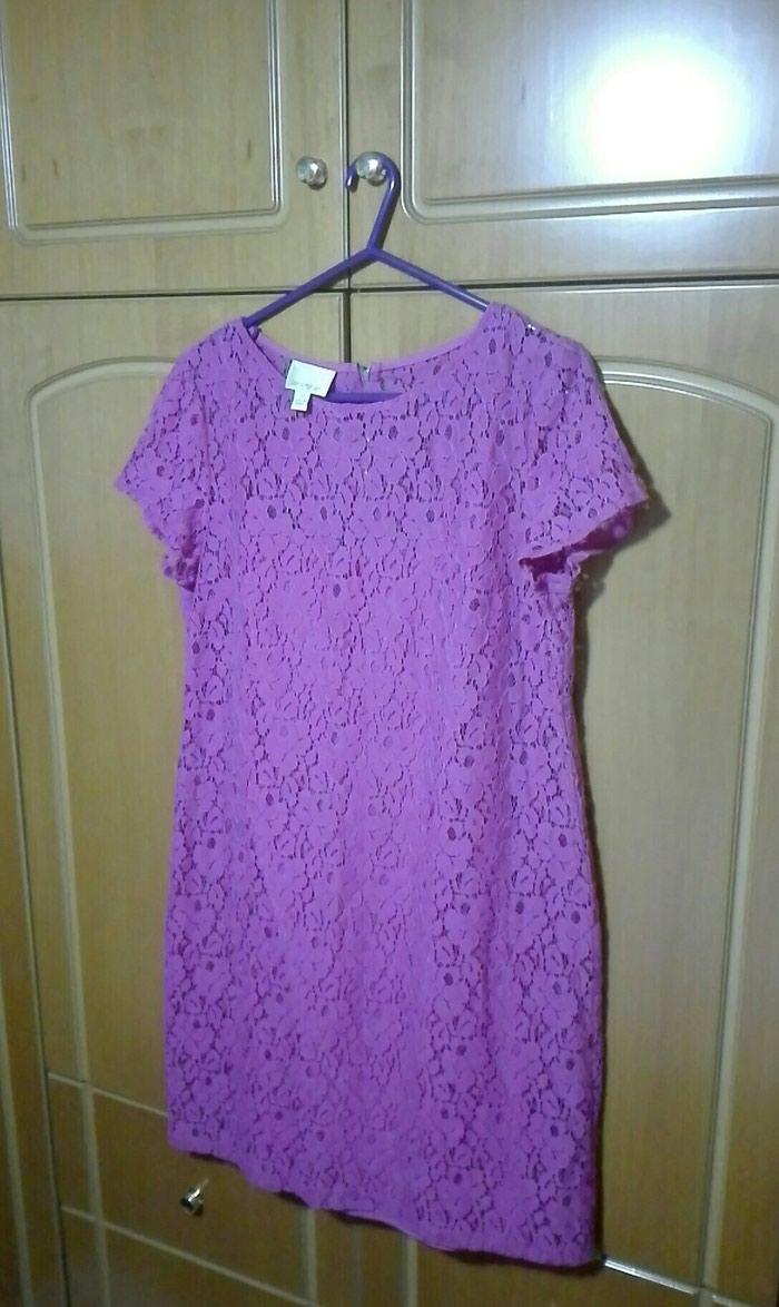 Ροζ φόρεμα δαντέλα large. Photo 0