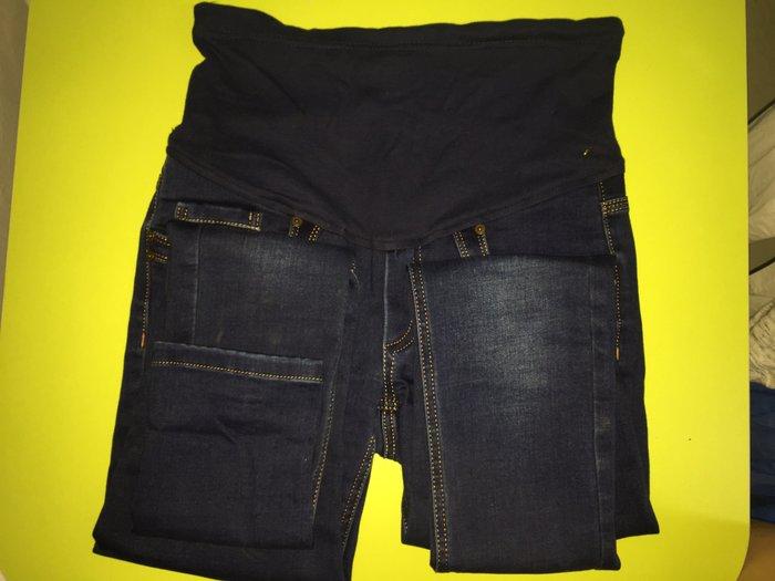 Турецкие новые джинсы для беременных с начесом  в Бишкек
