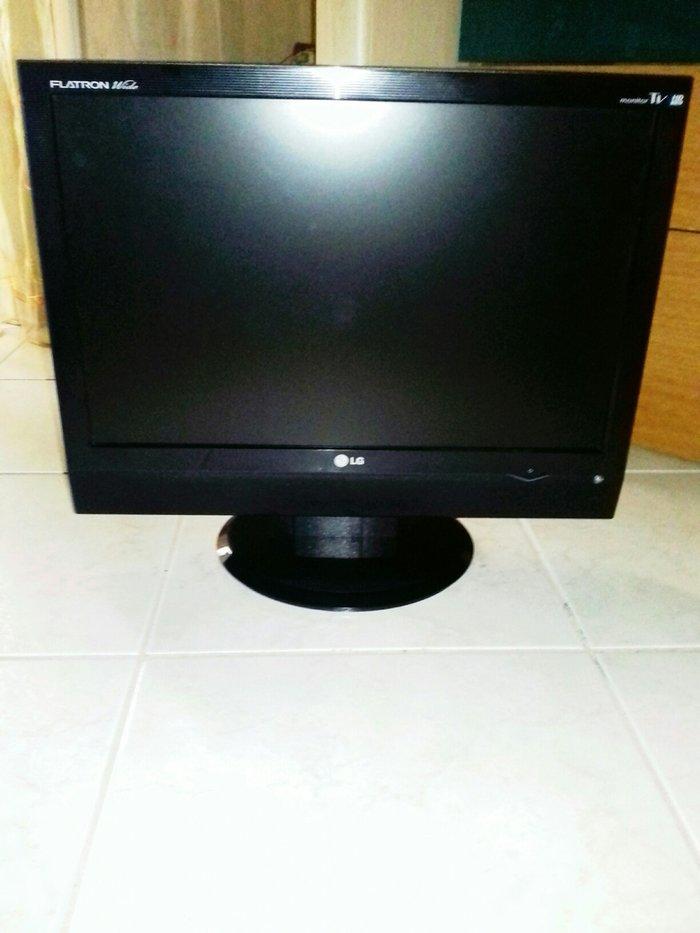 Τηλεόραση LG ,20 ιντσών . Photo 0