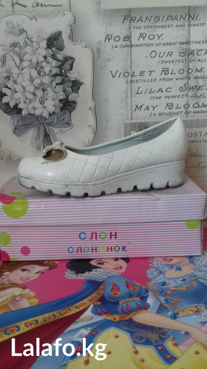 Туфли детские. размер 33 в Бишкек