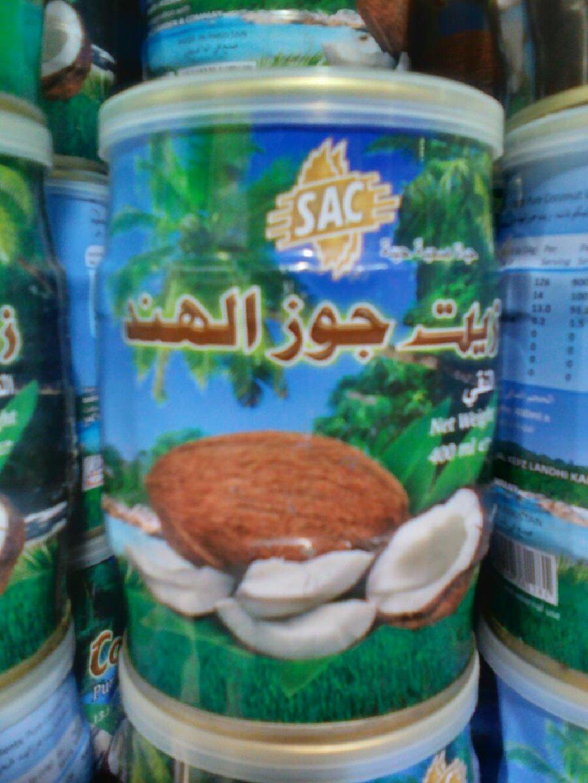 Temiz kokos yagi, dubay, 420 ml